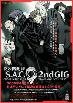 """Ghost In The Shell """"Stand Alone Complex"""" 2nd GIG"""
