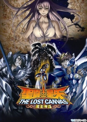 I Cavalieri dello Zodiaco- The Lost Canvas (2009)