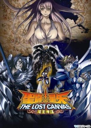 I Cavalieri dello Zodiaco- The Lost Canvas (2009)