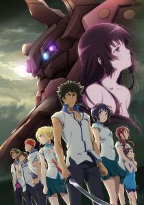 kuromukuro-poster