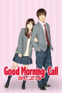 good-morning-call-poster