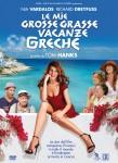le-mie-grosse-grasse-vacanze-greche-poster