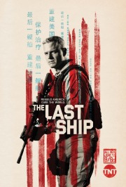 the-last-ship-3-poster